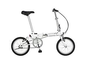DAHON foldecykel STRiDA Denmark