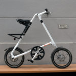 Used STRiDA EVO white with 16'' wheels